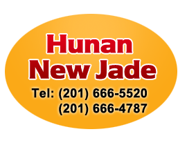 Hunan New Jade Chinese Restaurant, Hillsdale, NJ
